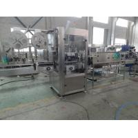 Wholesale Automatic Sleeve Shrink Labeling Machine , SS304 PET Label Equipment from china suppliers