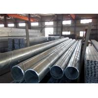 Wholesale Large Diameter API 5L Spiral Welded Steel Pipe With Electro Galvanized Surface from china suppliers