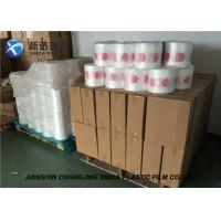 Wholesale Protective Bag Packing Material Air Cushion System PE Roll Thickness 25 / 30 / 35um from china suppliers