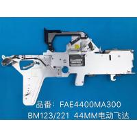 Wholesale Panasonic BM Feeder 44mm feeder FAE4400MA300 from china suppliers