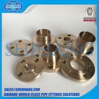 Quality copper nickel cuni 90/10 c70600 blind flange for sale