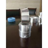 Buy cheap Aluminum Foil Adhesive Tape (FT-18/FT-22/FT-25/FT-30/FT-36/FT-40) from wholesalers