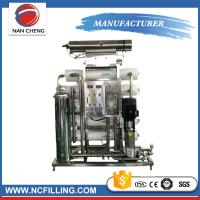 Buy cheap Reasonable price new style automatic essential water trestment system from wholesalers