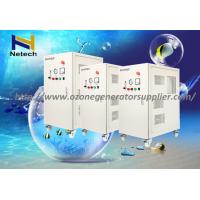 Wholesale 10 Liter Per Minute - 15LPM 20 LPM Portable Oxygen Machines For Carp Fish Farming from china suppliers