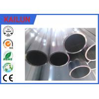 Wholesale Silver Anodized Waterproof Extruded Aluminium Tube for for Fishing Rod Parts from china suppliers