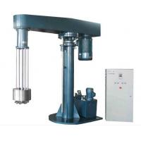 Wholesale Basket grinding machine / paint grinding machine two pieces independent from china suppliers