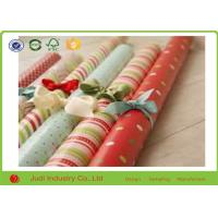 Wholesale Anti - Curl  Roll Wrapping Paper Wholesale Multi Color 70cm X 300cm With UV Coating from china suppliers