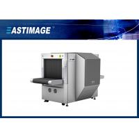 Wholesale Multi - energy Dual View X Ray Baggage Scanner Equipment Public Entertainment Places from china suppliers