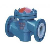 Wholesale Lined Lift Cast Iron Flanged Check Valve High Temperature PN10 to PN40 Pressure from china suppliers