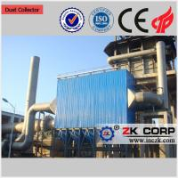 Wholesale Low Price Dust Bag Filter in Lime Production Line from china suppliers