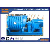 Wholesale Low Noise Multistage Centrifugal Blower , wastewater treatment air blower from china suppliers