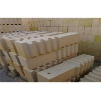 Wholesale Size 9''x4.5''x2.5'' Heat Resistant High Alumina Refractory Brick , Refractory Fire Bricks from china suppliers