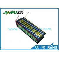 Wholesale Deep Cycle 15ah 48v Lithium - ion Battery Pack with PCB 13S6P 265×156×75 mm from china suppliers