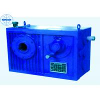 Wholesale Large Modulus Worm Torque Arm Gearbox / Cone Cylindrical Gear Reducer from china suppliers
