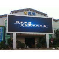 Wholesale P10 Outdoor Full Color High Definition LED Video Screen Advertising Billboard from china suppliers