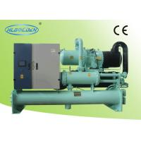 Wholesale Low Temperature Commercial Chiller Units , Screw Air Conditioning Chiller from china suppliers