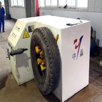 Wholesale Used tire processing machinery tire sidewall cutting machine for sale from china suppliers