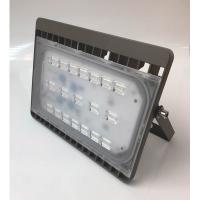 Wholesale progect light/ Lamp housing of diacast aluminum gray 150w LED flood lighting for playground and Stadium from china suppliers