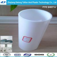 Wholesale best quality ptfe sheet in roll from china suppliers