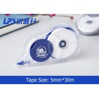 Buy cheap 30M Long Transparent White Out Correction Tape For Student Disposable from wholesalers