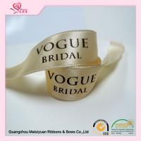 Wholesale 50 / 100 yards per roll custom badge ribbons , personalised cake ribbon eco friendly from china suppliers