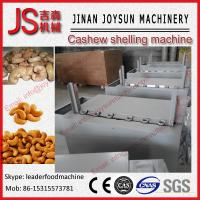 Wholesale Environment Friendly Remove Peanut Sheller Machine Small Power High Yield from china suppliers