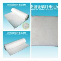 Wholesale 100pa Fiberglass High Temperature Filter Media For Avoid Chemical Erosion from china suppliers