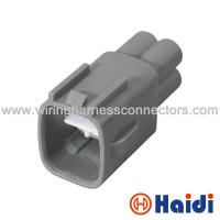 Wholesale 4 pin Male Toyota Oxygen sensor plugs electrical connectors 7282-7040-10 from china suppliers