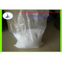 Wholesale CAS 82248-59-7 Pharmaceutical Intermediate Atomoxetine Hydrochloride C17H21NO HCl from china suppliers