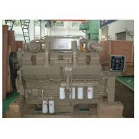 Wholesale 503KW / 1800 RPM Air Cooled Cummins Industrial Engines KTA38-C1050 12 Cylinders from china suppliers