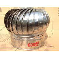 Wholesale 24inch Fluorocarbon-coated Aluminum Polyester Turbine Roof Vent from china suppliers