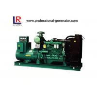 Wholesale Reliable Performance Open Diesel Generator 60Hz 70Kw Humanized Canopy Design from china suppliers