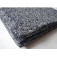 Wholesale Polyester Anti - Static Needle Punched Speaker Carpet Roll For Speaker Box from china suppliers