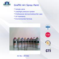 Wholesale Aerosol Graffiti Art Lacquer Spray Paint 400ml For Indoor  Outdoor Decoration from china suppliers