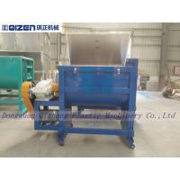 Wholesale Ribbon Type Detergent Powder Mixing Machine For Daily Chemical Industry from china suppliers