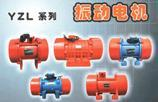 Wholesale Vibration Motor from china suppliers
