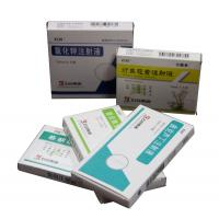 Wholesale Medicine 300gsm - 350gsm Folded Paper Boxes With Security Code from china suppliers