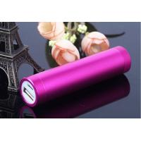 Wholesale AiL hotsale promotional gift-metal round mobile power,power battery,LED power bank from china suppliers