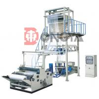 Quality HDPE / LDPE / LLDPE Film Extruder Machine Various Screw Diameter Available for sale