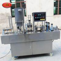 Buy cheap BG32A-1 Automatic cup filling and sealing machine from wholesalers
