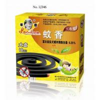 Buy cheap black mosquito coil from wholesalers