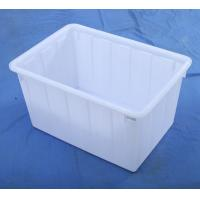 Wholesale 50L Stackable & Nestable Solid plastic crates plastic boxes from china suppliers