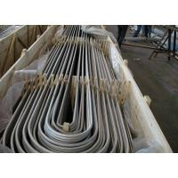 Wholesale SA213 TP347H Stainless Steel Seamless Tube U Bend Pipe Cold Drawn Pickled from china suppliers