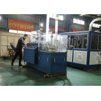 Wholesale Low Noise Paper Cup Sleeve Machine Long Lasting Universal 50HZ 4KW from china suppliers