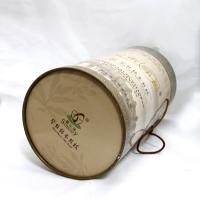 Wholesale Round Shape Paper Tea Canisters Moister - Proof Foil - Stamping from china suppliers