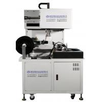 Wholesale 0.5Mpa - 0.8Mpa Cable Bundling Machine , Wire Automatic Twist Tie Machine from china suppliers