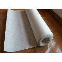 Wholesale White Geotextile Drainage Fabric , Corrosion Resistance Needle Punched Geotextile from china suppliers