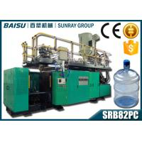 Wholesale 5 Gallon Pc Bottle Blow Molding Equipment 55 - 60BPH Capacity SRB82PC from china suppliers