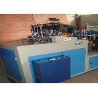 Wholesale High Output Automatic Paper Cup Sleeve Machine 40 - 50 Pcs / Min Speed from china suppliers