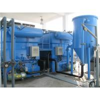 Wholesale High Efficiency Wastewater Daf Equipment Corrosion Resistance Easy Maintenance from china suppliers